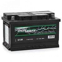 Автомобильный аккумулятор GigaWatt G72R 12В 72Ач