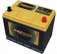 Автомобильный аккумулятор Atlas AX S65D26L AGM 12В 75Ач