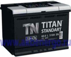 Автомобильный аккумулятор TITAN Standart 6СТ-66.0 12В 66Ач