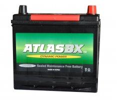 Автомобильный аккумулятор Atlas MF85-500 12В 60Ач