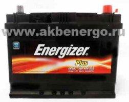 Автомобильный аккумулятор Energizer Plus EP68J 12В 68Ач